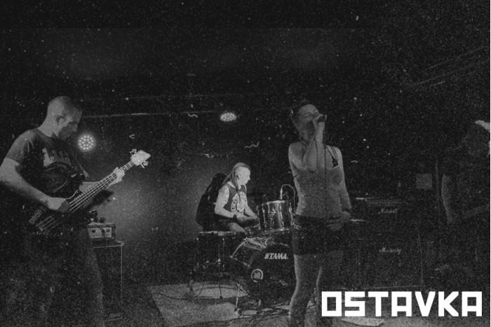 """OSTAVKA - Ostavka 12"""" OUT NOW !"""