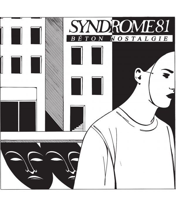 SYNDROME 81