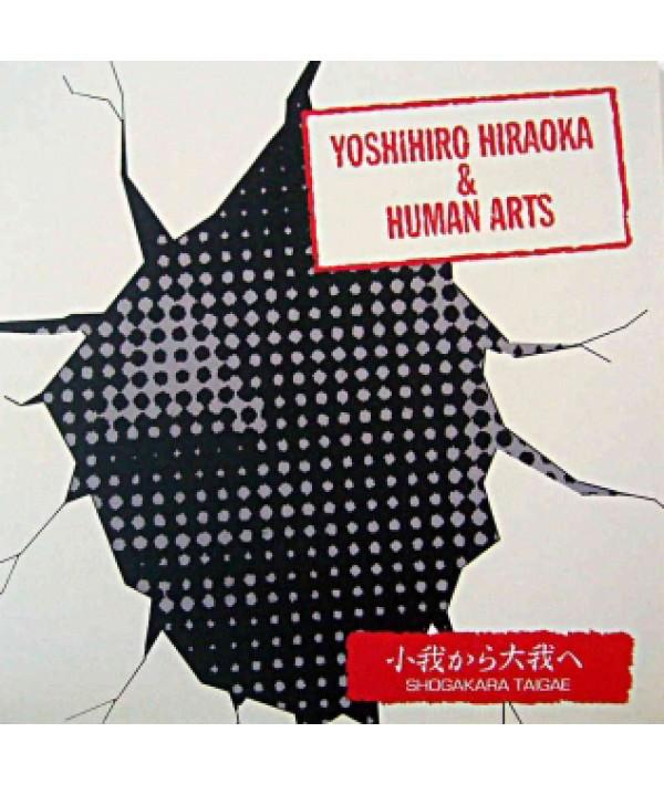 YOSHIHIRO HIRAOKA & HUMAN ARTS